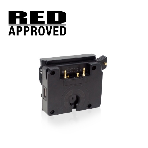 RED® KOMODO™ Plate Plus Battery/Charger Kit